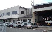 株式会社 高津自動車修理工場