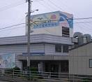 寺戸工業株式会社
