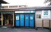 有限会社斎藤ガラス店